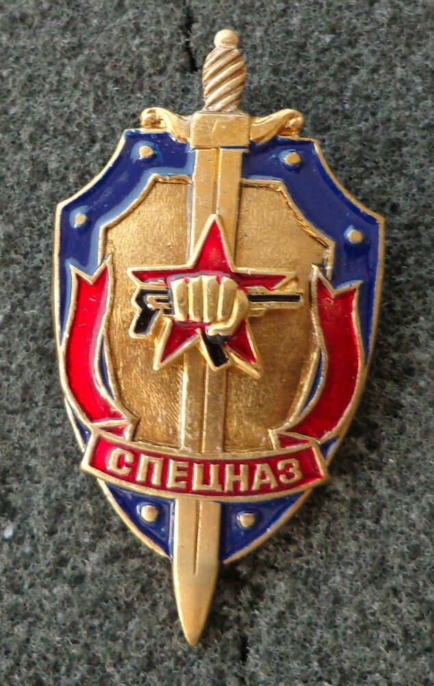 CCCP SOVIET RUSSIA SPETSNAZ RED STAR AmpKalashnikov Fist BADGE PIN EBay