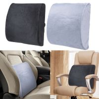 Memory Foam Lumbar Cushion Travel Pillow Car Seat Home ...