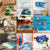 3D Style Floor/Wall Sticker Removable Mural Decals Vinyl ...