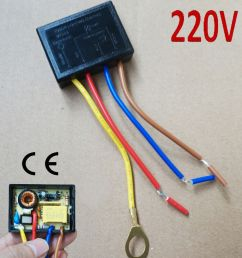 details about 220v touch light lamp dimmer switch control module sensor halogen tungsten led [ 1000 x 1000 Pixel ]