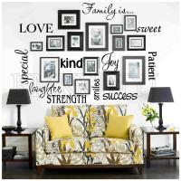 Vinyl lettering FAMILY IS sticky word quote wall art