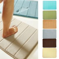 Microfibre MEMORY FOAM NON SLIP BATHROOM SHOWER FLOOR BATH ...