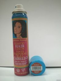 JEROME RUSSELL Temp'ry Hair Color Spray on 'AUBURN' 2.2 oz ...