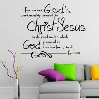Wall Decal Bible Verse Psalms Ephesians 2:10 For We Are ...