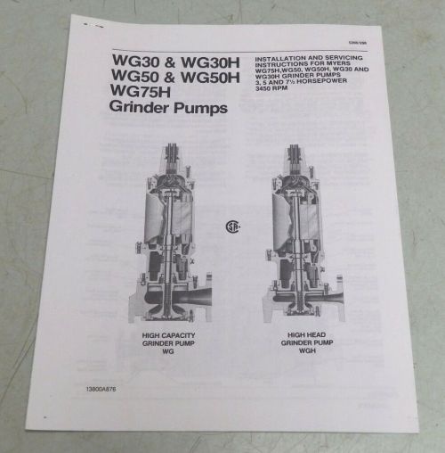 small resolution of myers grinder pump wg30 wg30h wg50 wg50h installation servicing instructions ebay