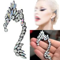 New Gothic Punk Elf Full White Rhinestone Ear Cuff Clip