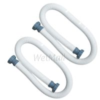 2 PACK Intex 1-1/2 inch Accessory Hose Above Ground Pool ...