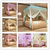 Four Corner Curtain Bed Mosquito Net Canopy Netting ...