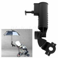 Universal Golf Umbrella Holder Stand Adjustable for Buggy