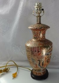 Vintage Chinese Gold Hand Painted Porcelain Asian Wood ...
