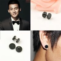 2PCS Men Stud Earrings Titanium Steel Ear Punk Black