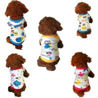 New Fashion Cartoon Animal Puppy Sweaters Baby Pet Clothes ...