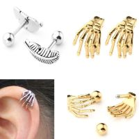 Stainless Steel Feather/Skeleton Barbell Cartilage Helix
