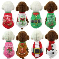 Christmas Pet Clothes Dog Santa Sweater Shirt Puppy Cat