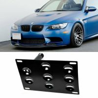 Front Bumper Tow Hook License Plate Mounting Bracket ...