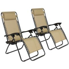 Folding Lawn Chair Lounger Covers Rental Montreal 2 Zero Gravity Reclining Lounge Chairs+utility Tray Outdoor Beach Patio | Ebay