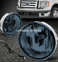 details about for 06 10 ford f150 08 mark lt smoked lens oe bumper fog light lamp pair switch [ 1000 x 1000 Pixel ]