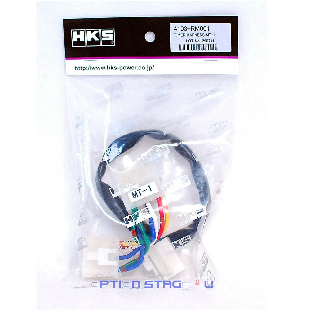 hight resolution of details about hks turbo timer harness mt 1 for eclipse stealth 3000gt talon galant 4103 rm001