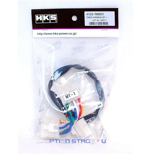 small resolution of details about hks turbo timer harness mt 1 for eclipse stealth 3000gt talon galant 4103 rm001