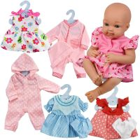 "12-16"" New Born Baby Doll Outfits Baby Dolls Clothes ..."