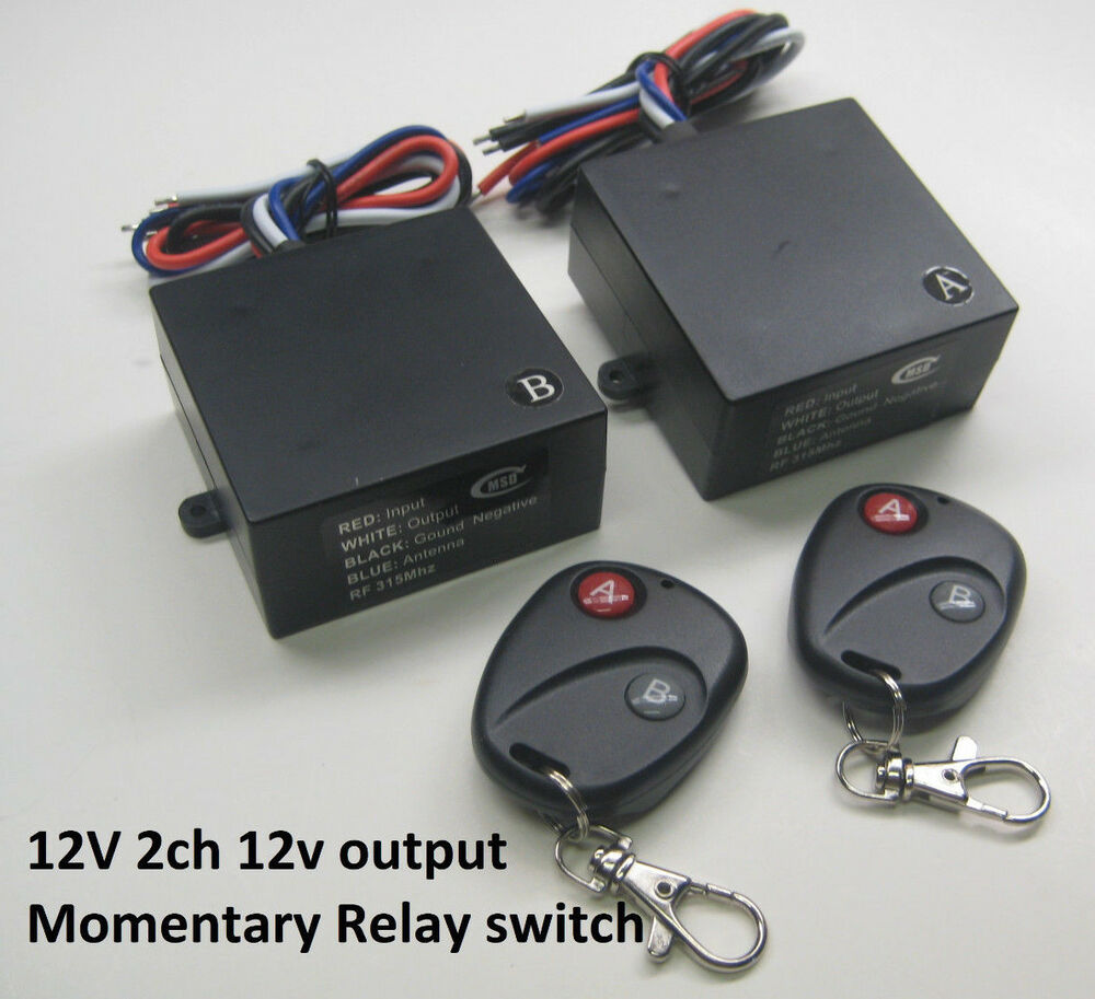 Momentary On Off Relay