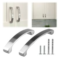 4-6 inch Brushed Nickel Cabinet Pulls Drawer Handle ...