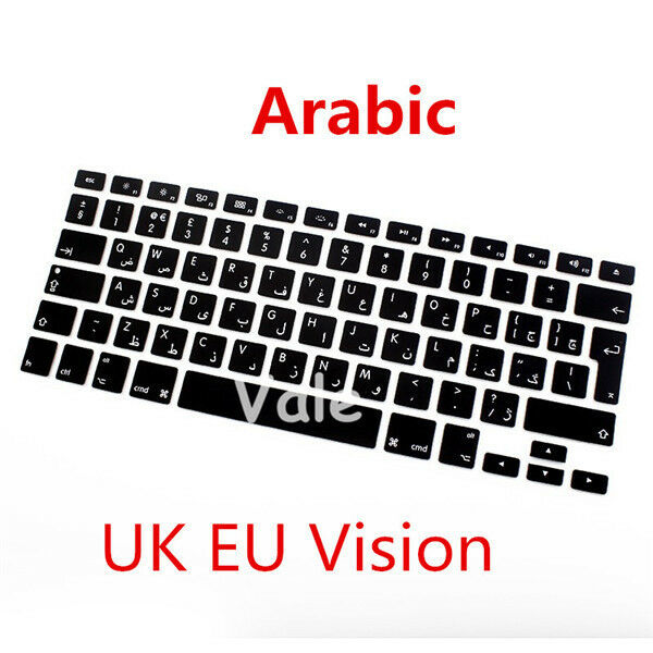 Arabic UK EU Keyboard Cover Skin for Apple Macbook Air Pro