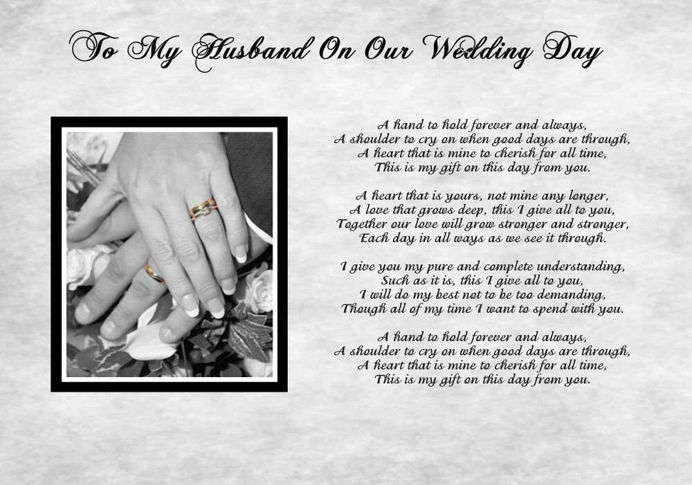 A4 Poem To My Husband On Our Wedding Day