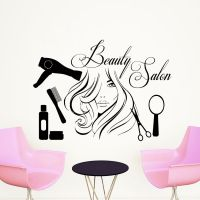 Wall Decal Quote Beauty Salon Make-Up Girl Woman Decals ...