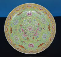 STUNNING CHINESE FAMILLE ROSE PORCELAIN PLATE MARKED ...