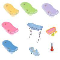 Badewanne mit sitz Ankauf und Verkauf Anzeigen - Billiger ...