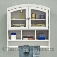 Bathroom Cabinet White Arch Top Bath Wall Mount Storage