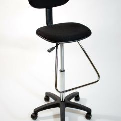 Chair Stool Black Cover Hire In Birmingham Drafting Counter Height Art Bank