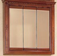 Mahogany Medicine Cabinet Mirror. Mahogany Medicine ...