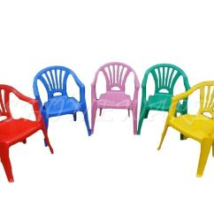 Kids Stackable Chairs Wobble Chair Australia Children Plastic Indoor Outdoor Garden Home
