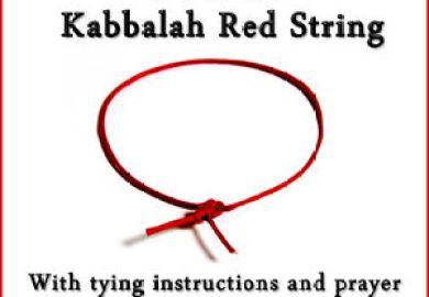 Red String Bracelet Ebay