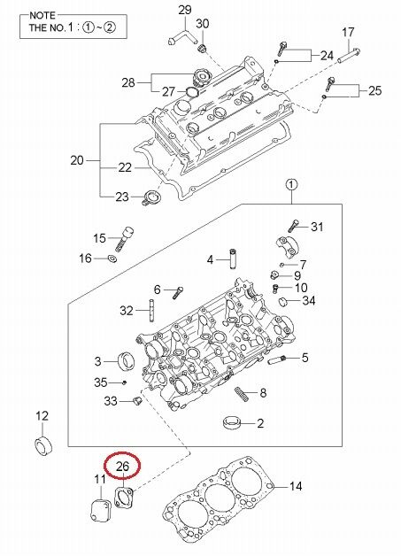 Kia Genuine Thermostat Housing Gasket OEM # 25614-35510