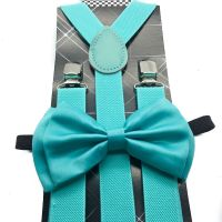 New Teal Awesome Wedding Mint Blue Men's Bow Tie ...