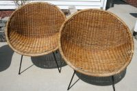 Vintage Mid Century Modern Wicker Rattan Basket Weave 1960 ...