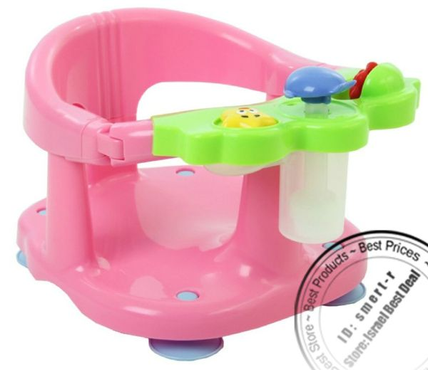 Baby Bath Ring Seat Tub Dream - Safe Bathing Of Infants Mod. 247