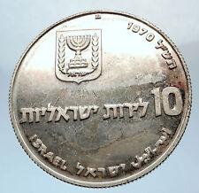 1970 Silver ISRAEL Jewish Pidyon Haben TORAH MENORAH 10 Lirot Coin i73777