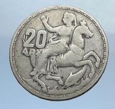 1960 GREECE King PAUL I Silver 20 Drachmai Coin SELENE DIANA MOON GODDESS i69896