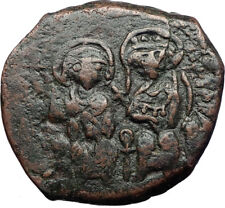 JUSTIN II & SOPHIA 565AD Constantinople Follis Ancient Byzantine Coin i69785