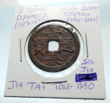 1195AD CHINESE Southern Song Dynasty Genuine NING ZONG Cash Coin of CHINA i75262