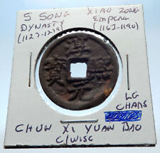 1163AD CHINESE Southern Song Dynasty Genuine XIAO ZONG Cash Coin of CHINA i72323