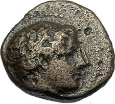 Philip II 359BC Olympic Games HORSE Race WIN Macedonia Ancient Greek Coin i67842