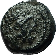 ANTIOCHOS IX Kyzikenos Ancient 110BC Seleukid Greek Coin HERCULES ATHENA i66594
