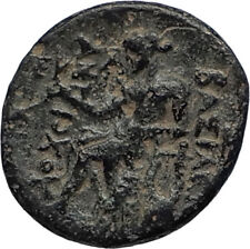 ANTIOCHOS II Theos Authentic Ancient 261BC Seleukid Greek Coin w APOLLO i67452