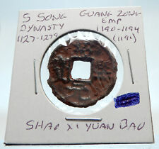 1190AD CHINESE Southern Song Dynasty Genuine GUANG ZONG Cash Coin CHINA i75250
