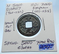 1101AD CHINESE Northern Song Dynasty Antique HUI ZONG Cash Coin of CHINA i72511